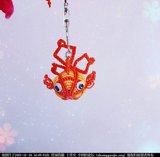 中国结论坛 小小平安魚 平安 立体绳结教程与交流区 144734ff54zf4urpeu4unu