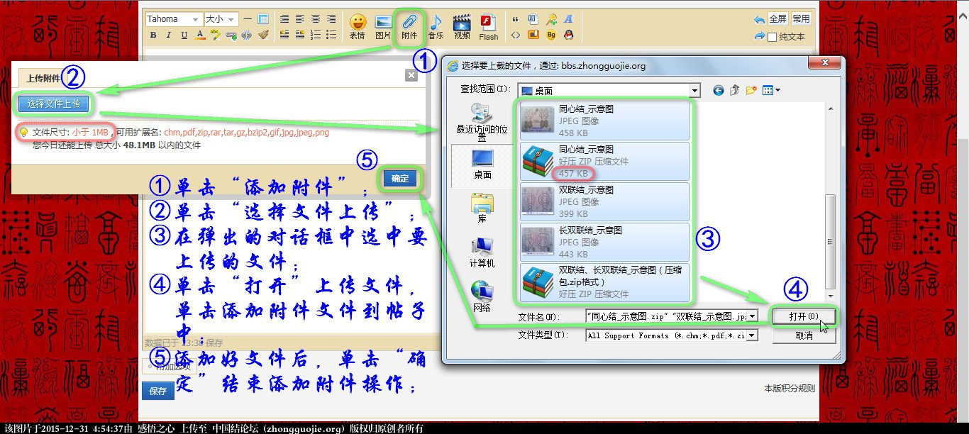 中国结论坛   论坛使用帮助 044200ix3zwifec0nnwwej