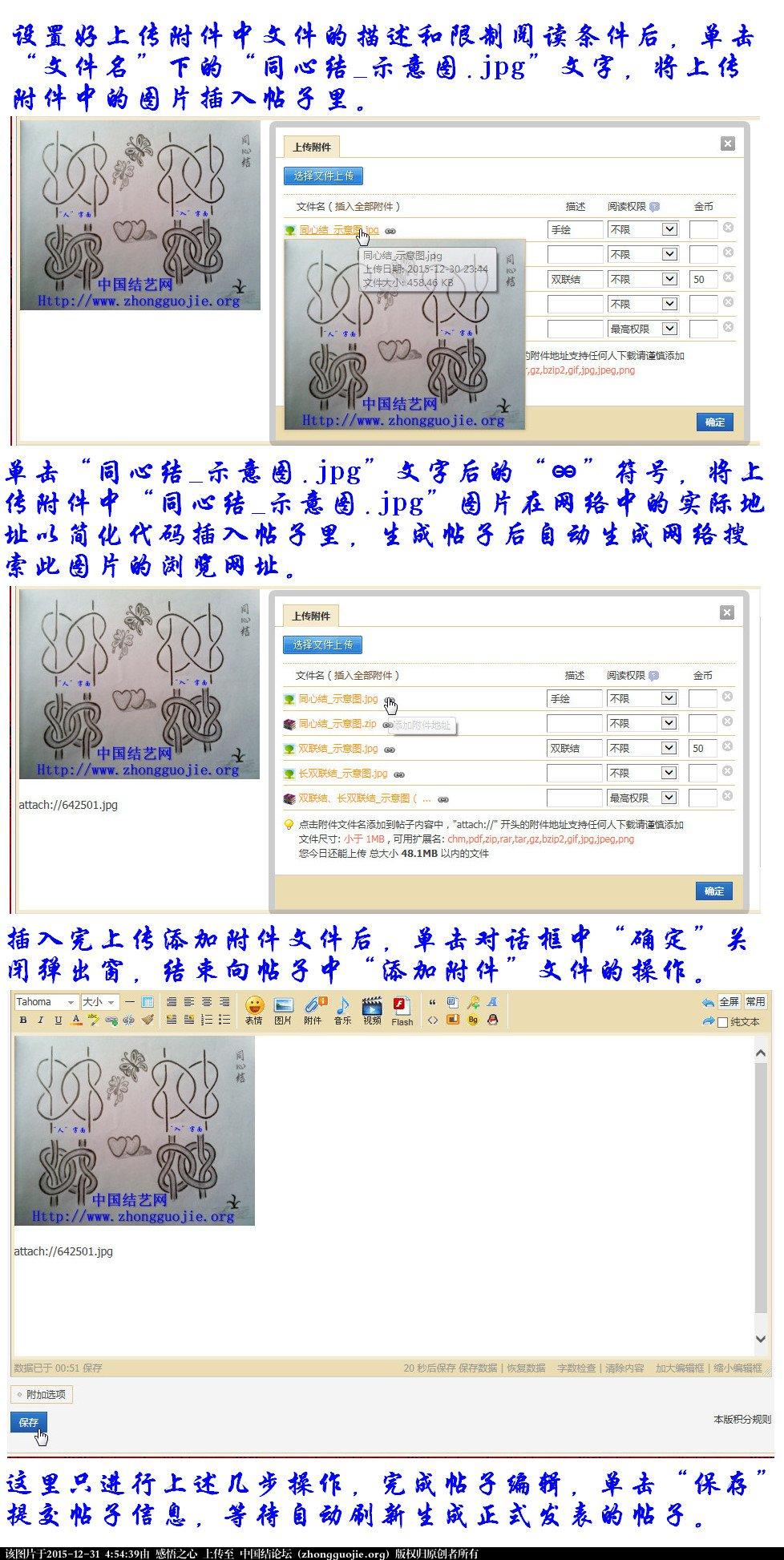 中国结论坛   论坛使用帮助 044251kca9ocp0aa8ex05c