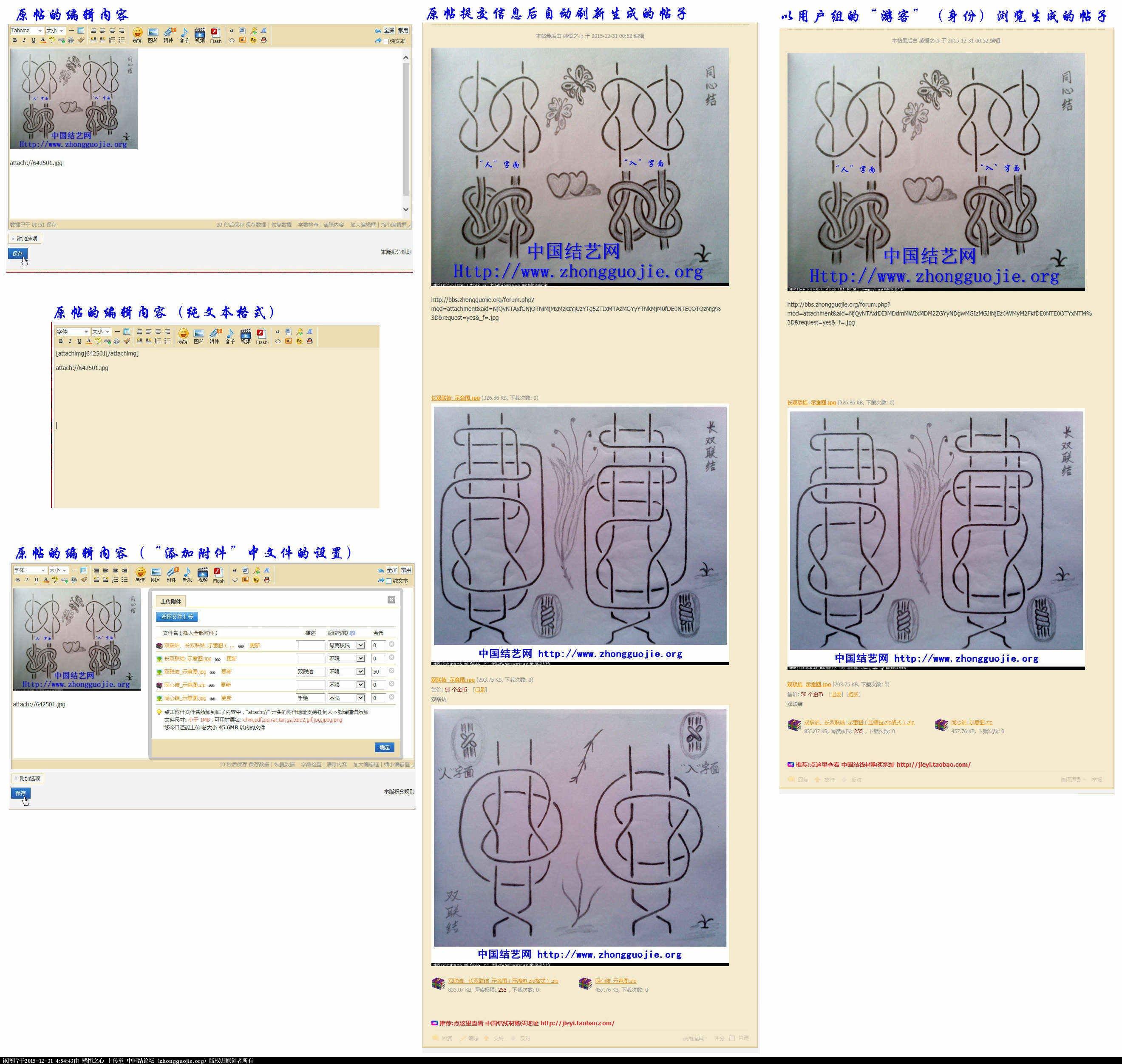中国结论坛   论坛使用帮助 044300mmzqe110pi743zq5