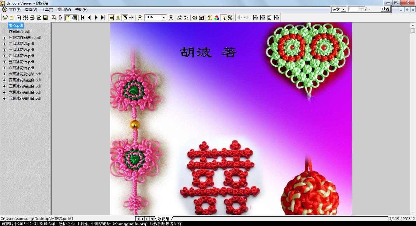 中国结论坛   论坛使用帮助 051240v3j8jphwf430vv4n