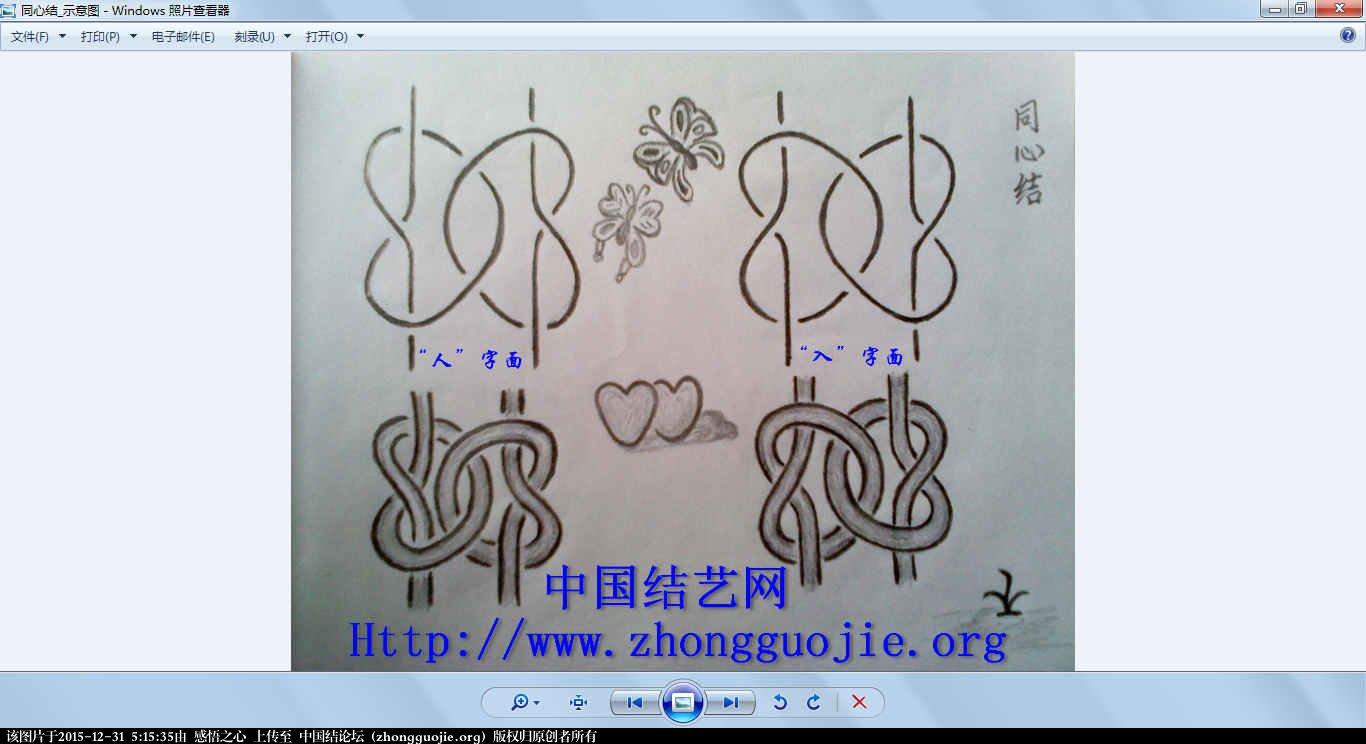 中国结论坛   论坛使用帮助 051315rl99jooz4198w3o1
