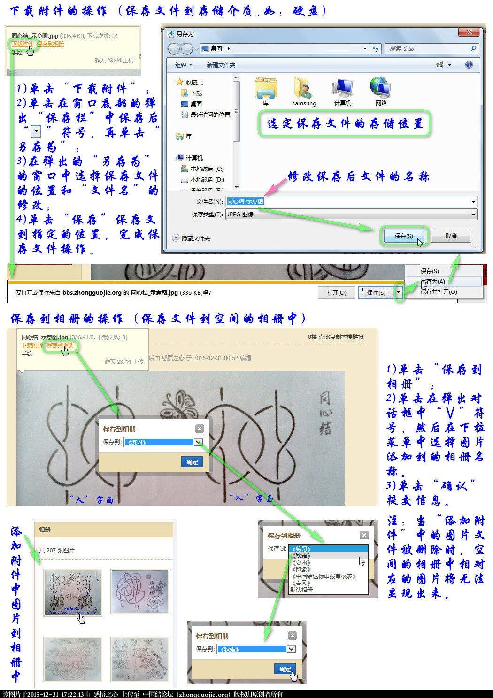中国结论坛   论坛使用帮助 171944snfvzfysy0qt8o4g