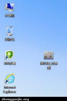 中国结论坛   论坛使用帮助 171949hhmz3zgghmhsvzmm