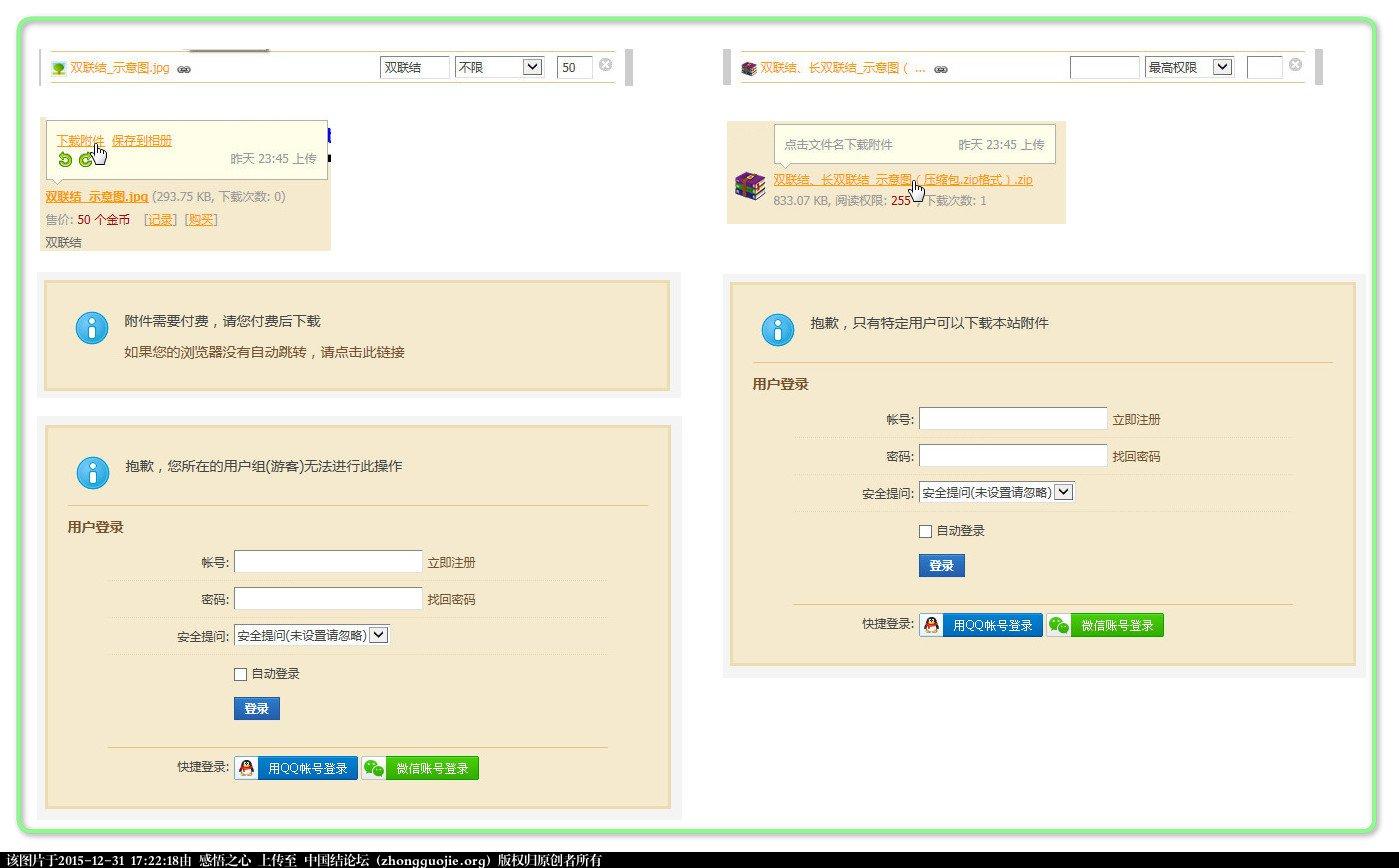 中国结论坛   论坛使用帮助 172033p4h84n70u33hnzy8