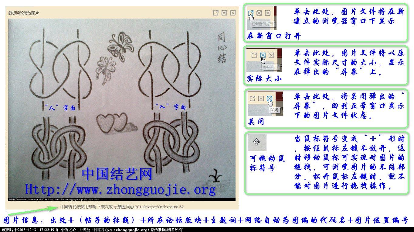 中国结论坛   论坛使用帮助 172048xyx0lpf4wa60f9fg