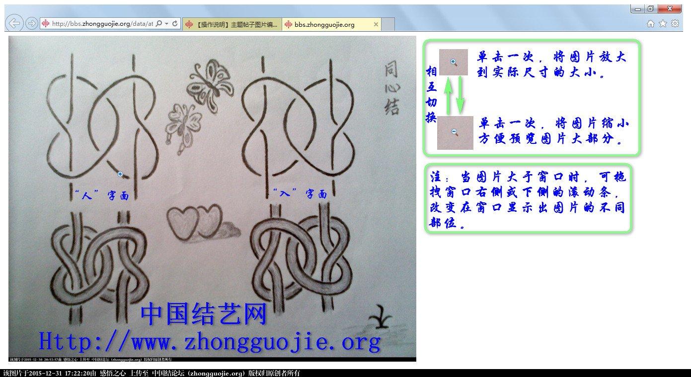 中国结论坛   论坛使用帮助 172112aczfdo7febgwe67g