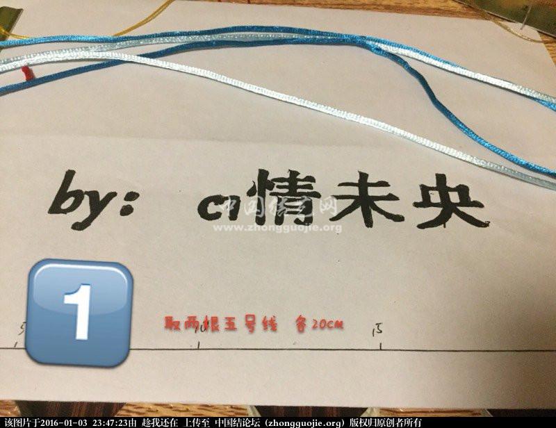中国结论坛 简单七彩绕线四股编手绳教程 绕线,四股 图文教程区 234723vhhwebipnihp9z2h