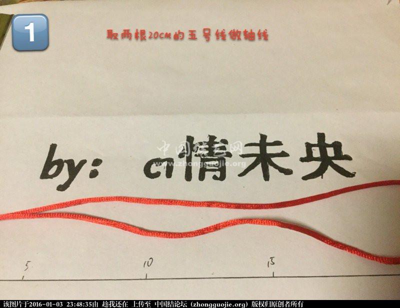中国结论坛 简单手绳:绕线金色对扣红绳教程 绕线,红绳,手链 图文教程区 234835zozs7vidu1oikfo6