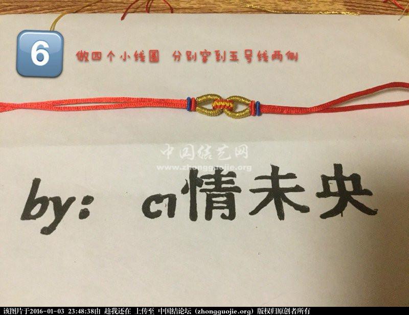 中国结论坛 简单手绳:绕线金色对扣红绳教程 绕线,红绳,手链 图文教程区 234838i0icnc3n3i35g2nj