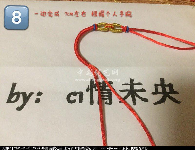 中国结论坛 简单手绳:绕线金色对扣红绳教程 绕线,红绳,手链 图文教程区 234840bx4o5mnm4oumr4hn