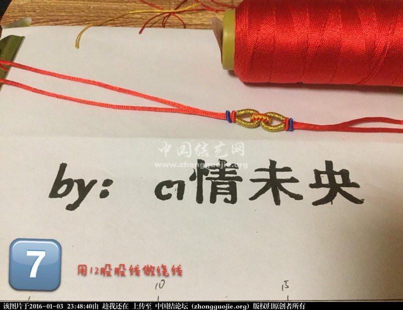 中国结论坛 简单手绳:绕线金色对扣红绳教程 绕线,红绳,手链 图文教程区 234840u4kd04did40w0wn7