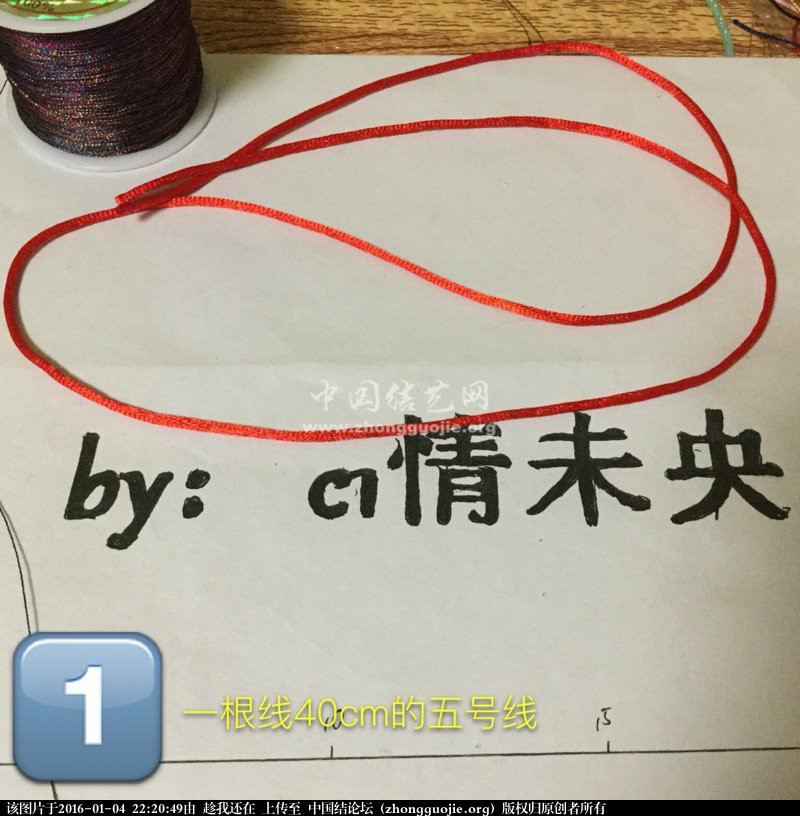 中国结论坛 简单手绳:五彩金线绕线双钱手链教程 手链,教程,双钱,绕线,金线 图文教程区 222048bz4o5tbkibmzfm94