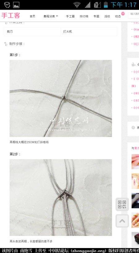 中国结论坛   作品展示 092115zo19xf991w39fpzu