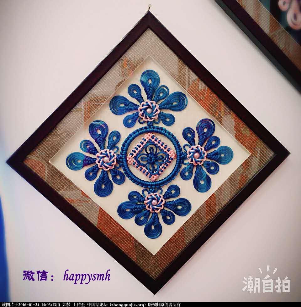 中国结论坛 孔雀花作业,四种颜色,精简版 精简版 作品展示 140139a4aqft8u56ecqp1f
