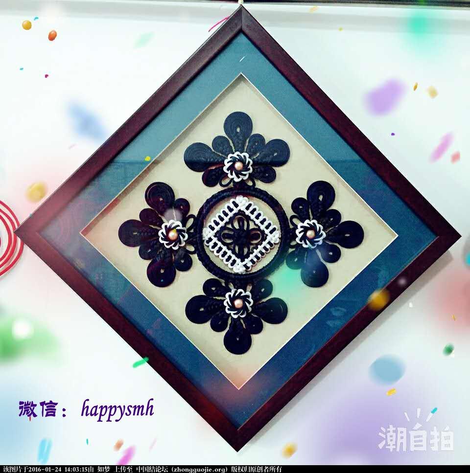 中国结论坛 孔雀花作业,四种颜色,精简版 精简版 作品展示 140154fmv0zaetsmggbbkz