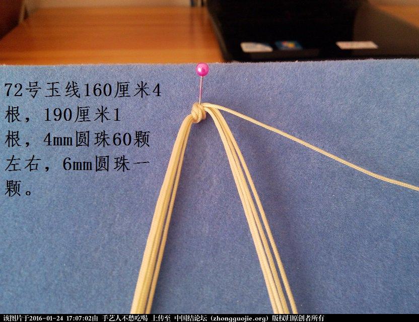 中国结论坛 螺旋立体串珠手绳 串珠 图文教程区 170622r9nszcn9cwns9csw