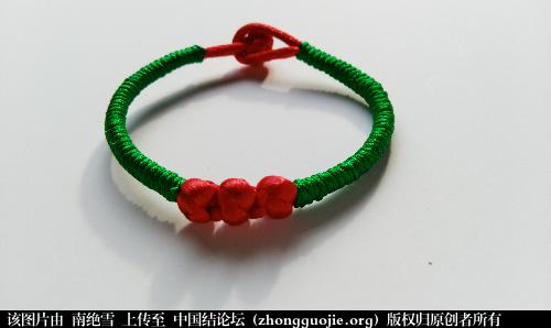 中国结论坛 大红大绿 红豆相思手链  作品展示 204143zf55lmmuf85m58zm