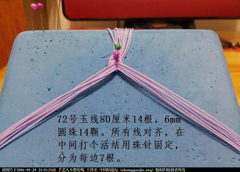 中国结论坛 紫色浪漫手绳-新手学习作品  图文教程区 212959dzls4ln1zznej1ms