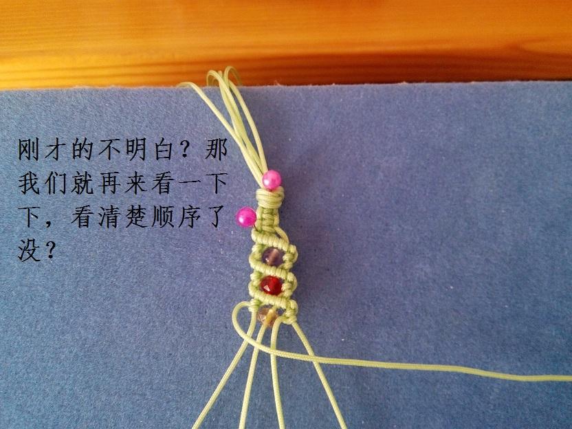 中国结论坛   图文教程区 122406qss1opvz4kklokkg