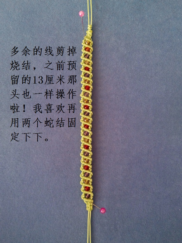 中国结论坛   图文教程区 122407vpkxbfrpcr2zcgai