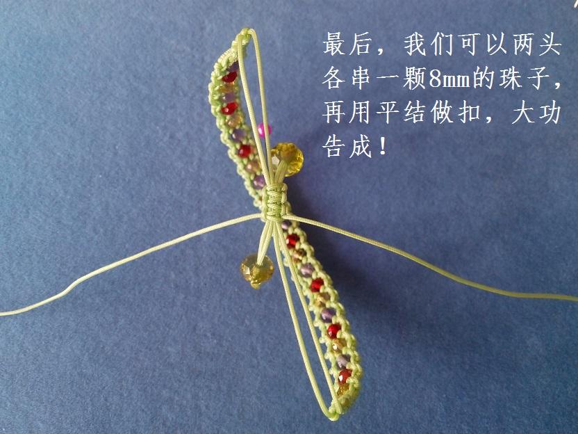 中国结论坛   图文教程区 122408u6op16mo1z1l66d1