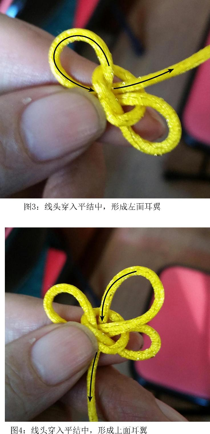 中国结论坛 双联结变化  基本结-新手入门必看 152533lgjxzlxx8t5agajs