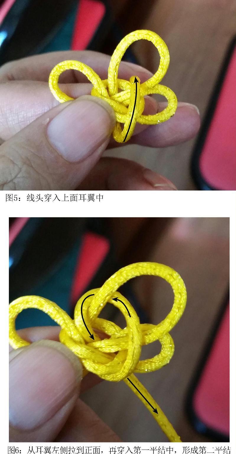中国结论坛 双联结变化  基本结-新手入门必看 152536gqqjj1kj5ib5nijo