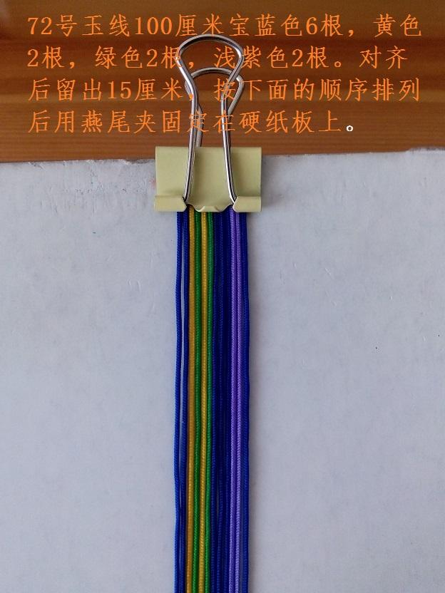 中国结论坛 友谊之绳-新手学习作品 友谊 图文教程区 161125vep2i2p9pu1ukiz7