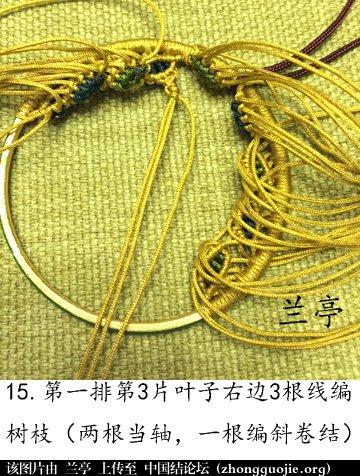 中国结论坛 生命之树(迷你版)编法 生命之树,迷你 兰亭结艺 085407x3kqk8xpnekj22je