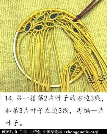 中国结论坛 生命之树(迷你版)编法 生命之树,迷你 兰亭结艺 085407z7qq49tawuvzlx7w