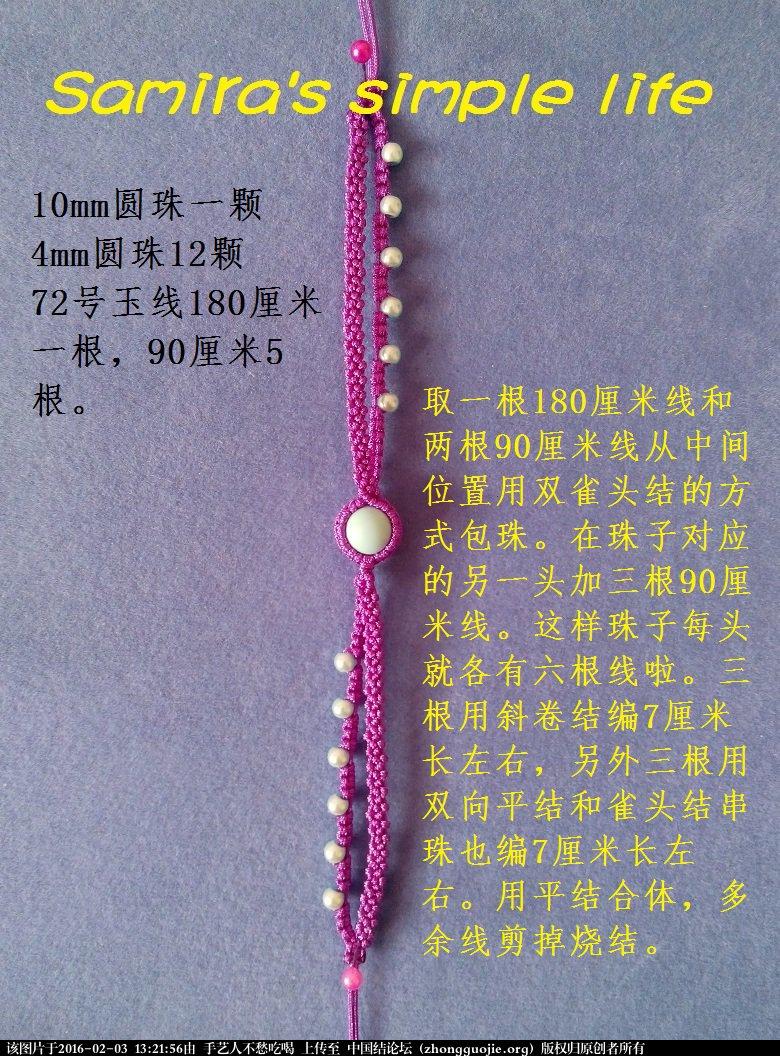 中国结论坛 包珠小尝试-新手原创  图文教程区 131856dr8z9cc8l9y9xkzz