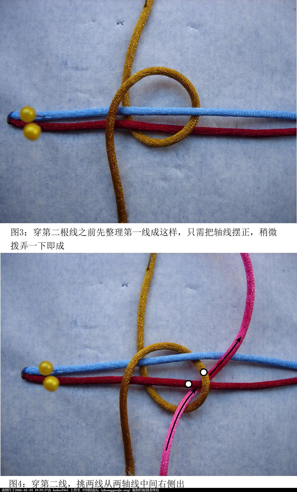 中国结论坛 徒手有轴小冰花结编法  冰花结(华瑶结)的教程与讨论区 195921jozlbqbhiobzmfq2