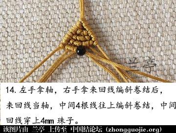中国结论坛 过年给小孩编条小鱼手链吧(年年有余)  兰亭结艺 082348dosqrs95idq7r788