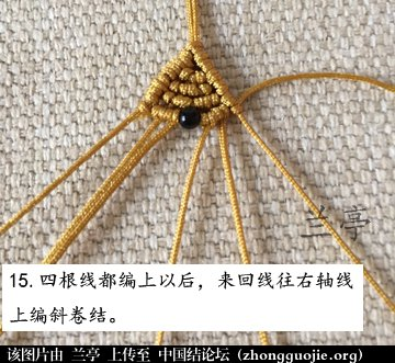 中国结论坛 过年给小孩编条小鱼手链吧(年年有余)  兰亭结艺 082348zgm9bbitztsqzrgg