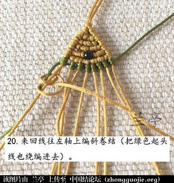 中国结论坛 过年给小孩编条小鱼手链吧(年年有余)  兰亭结艺 082350gusjwms9bglvwyjs