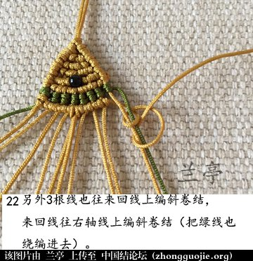 中国结论坛 过年给小孩编条小鱼手链吧(年年有余)  兰亭结艺 082351wkqsnobzvd9tqo1u