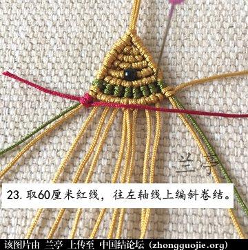 中国结论坛 过年给小孩编条小鱼手链吧(年年有余)  兰亭结艺 082352l2umhq9knznle26m