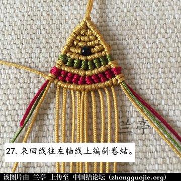 中国结论坛 过年给小孩编条小鱼手链吧(年年有余)  兰亭结艺 082353fjkx9ayi7zqzxkga