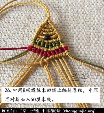 中国结论坛 过年给小孩编条小鱼手链吧(年年有余)  兰亭结艺 082353kmn7v7amczimb7ax