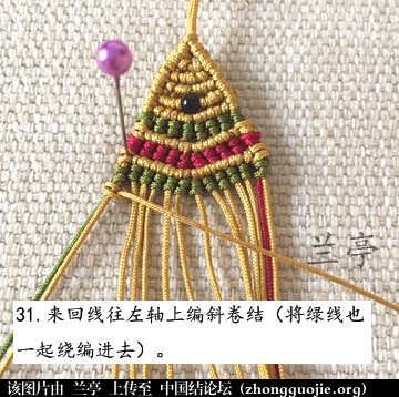 中国结论坛 过年给小孩编条小鱼手链吧(年年有余)  兰亭结艺 082355oxujunsqbjenb0oj