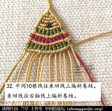 中国结论坛 过年给小孩编条小鱼手链吧(年年有余)  兰亭结艺 082355wkseg1rkojhuohzh