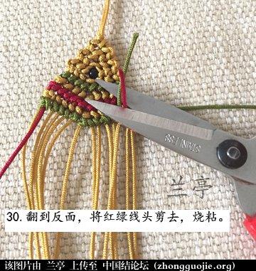 中国结论坛 过年给小孩编条小鱼手链吧(年年有余)  兰亭结艺 082355xh7mhmcasn6f9vms