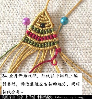 中国结论坛 过年给小孩编条小鱼手链吧(年年有余)  兰亭结艺 082356bw22ifqraokn82ui