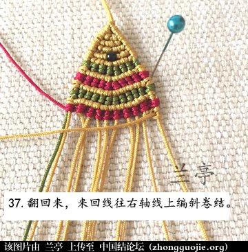 中国结论坛 过年给小孩编条小鱼手链吧(年年有余)  兰亭结艺 082357woqiyolzz30liz7o