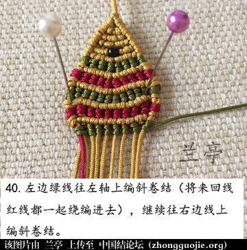 中国结论坛 过年给小孩编条小鱼手链吧(年年有余)  兰亭结艺 082358wicyr6msx8ceergs
