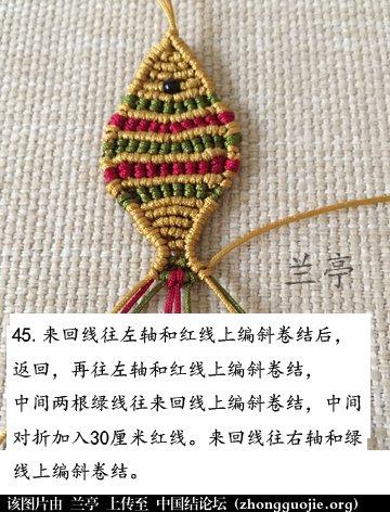 中国结论坛 过年给小孩编条小鱼手链吧(年年有余)  兰亭结艺 082401t24i7pp47fh88m0z
