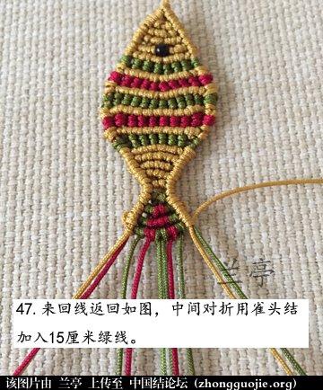 中国结论坛 过年给小孩编条小鱼手链吧(年年有余)  兰亭结艺 082402z7ujw75c3hu8gzzt
