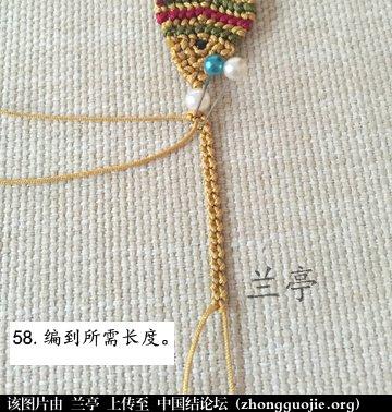 中国结论坛 过年给小孩编条小鱼手链吧(年年有余)  兰亭结艺 082407yohfifo5fln5hnld