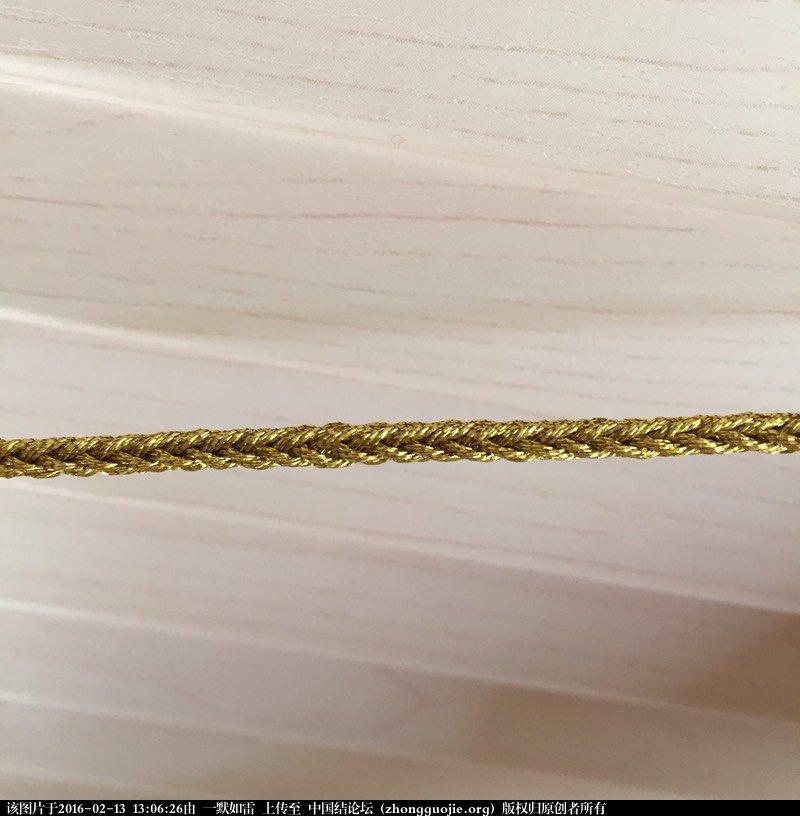 中国结论坛 [问题求解] 金线的八股绳项链怎么结尾  结艺互助区 130625jpzzw94la1pybtc7
